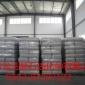 欧励友(原德固赛化学)炭黑N330   一级代理 量大优惠 碳黑