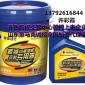 新潍动力柴油机油 L-HM L-HV 46# 抗磨液压油